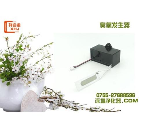 空气除甲醛发生器模块